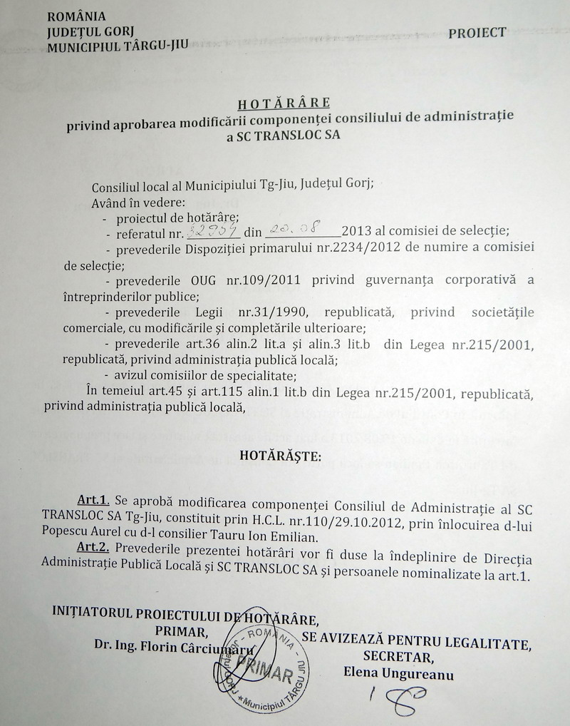 hcl aurel popescu